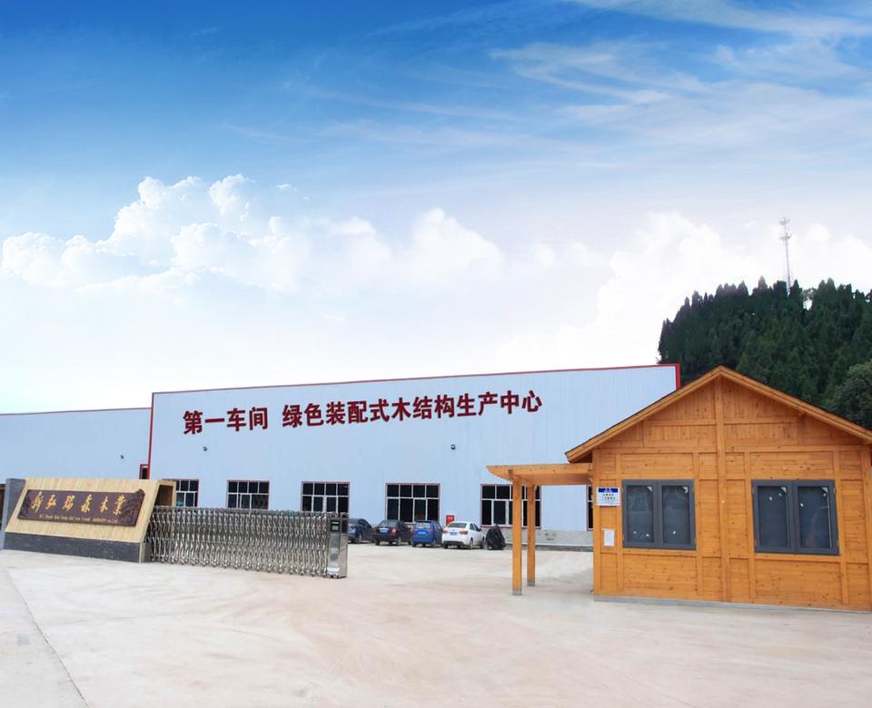 四川新弘瑞森木业有限公司