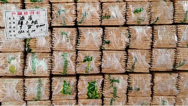桑拿板厂家批发的价格是多数钱一米?