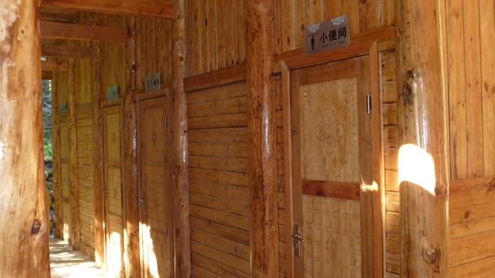 珍珠滩厕所