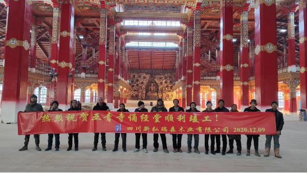 热烈庆祝新弘瑞森木业在甘孜州亚青寺庙的防腐木地板工程项目完美完工