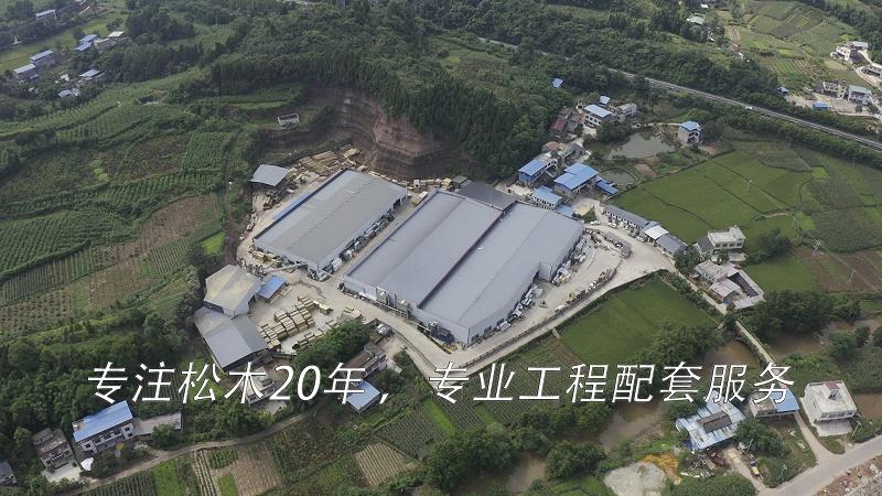胶合木生产厂家